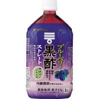 国産玄米一〇〇%黒酢使用<br>カロリーオフ<br>内臓脂肪が気になる方に&...