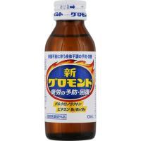 滋養強壮、肉体疲労時の栄養補給に<br>グルクロノラクトン ビタミンB1/B2/B6