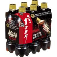 コーラのおいしさと脂肪の吸収を抑える特保機能を兼ね備えた、大人男性の刺激的で頼もしいコーラです。&l...