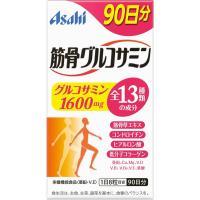 アサヒグループ食品株式会社 筋骨グルコサミン 720粒(90日分)