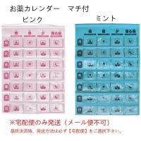 品番 h45534ミント  h45535ピンク 材質 本体:PVC ポケット:PVC チャック袋:P...