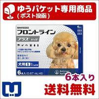 A:フロントラインプラス 犬用  S (5~10kg) 6本入 動物用医薬品 使用期限:2021/07/31以降(08月現在)