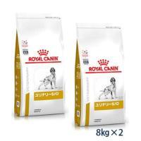 C:ロイヤルカナン 犬用 pHコントロール 8kg (2袋セット) 療法食 賞味期限:2020/08/07以降(07月現在)|matsunami