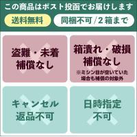フロントラインプラス 猫用 6本入 動物用医薬品使用期限:2020/05/31まで(11月現在)|matsunami|02