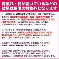 フロントラインプラス 猫用 6本入 動物用医薬品使用期限:2020/05/31まで(11月現在)|matsunami|03