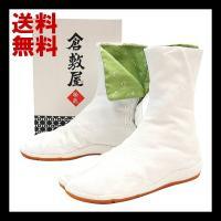 【送料無料】祭氣エアー足袋(白)7枚コハゼ「倉敷屋」
