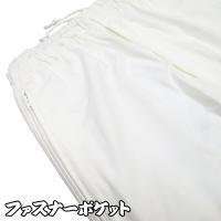 ストレッチ股引きズボン型(白)巾広サイズ(3L) 男女兼用 義若オリジナル