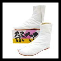 ◆チビッコ達にも大人気!衝撃吸収材入りクッション採用のマジックテープ式の子供用地下足袋でーす! ◆1...
