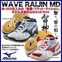 ミズノ ウエーブ ライジン MD 9KV30014/9KV30062  品番:9KV300 カラー:...