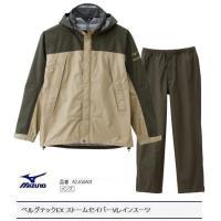 品番:A2JG4A01  ミズノ、ベルグテックEX ストームセイバーVレインスーツ 男性用。 カラー...