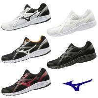 ミズノ マキシマイザー22 ランニングシューズ 幅広 軽量 K1GA2000 K1GA2002 ジョギング ウォーキング 通学 白靴