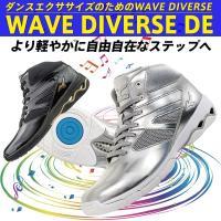 ミズノ ウエーブダイバースDE  ダンスエクササイズのためのWAVE DIVERSE。  メンズ /...