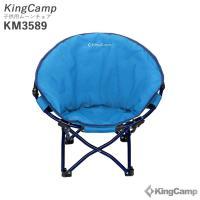 キッズチェア アウトドアチェア 折りたたみ 軽量 耐荷重30kg 収納袋付き 3〜7歳子供用 KingCamp キングキャンプ KC3833