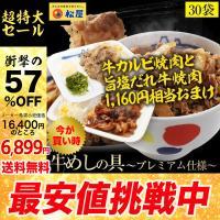 【 50%OFF!期間限定12000円→...