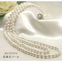 花珠真珠に匹敵!最高級花珠貝パールは、海外で作られた花珠貝パールと違い、日本国内でベテラン職人が仕上...