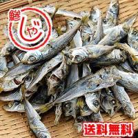 浜坂産の小さな豆アジを添加物・保存料を使用せず、煮干し(じゃこ)にしました。  鯵でとったお出汁はあ...