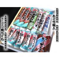 【送料無料】 ※北海道・東北・沖縄県へは別途送料がかかります。  ◆【同梱不可商品】  この商品は他...