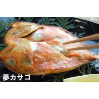 夢かさごは、9月から5月までの底引き網漁で水揚げされます。日本海の夢かさごは特に身が締まって、よく脂...
