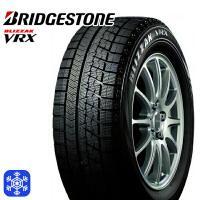 ■BRIDGESTONE BLIZZAK VRX 165/55R14   【こちらの商品はメーカー取...