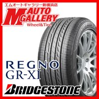 ■BRIDGESTONE REGNO GR-XI 175/65R15 84H ・タイヤ単品1本価格 ...