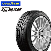 ■GOODYEAR EAGLE LS EXE 195/55R16 84V  【こちらの商品はメーカー...