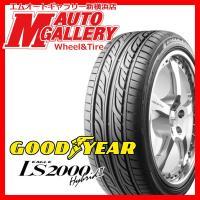■GOODYEAR LS2000 HYBRID2 225/55-17 ・タイヤ単品1本価格 ・ホイー...