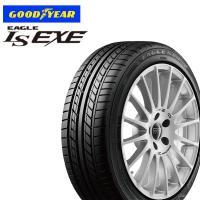 ■GOODYEAR EAGLE LS EXE 245/45R17 95W  【こちらの商品はメーカー...