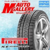 ■PIRELLI ICE ASIMMETRICO 165/70R14  ※製造年及び製造国の指定はお...