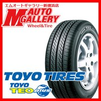 ■ TOYO TEO plus 155/65-13 ・タイヤ単品1本価格 ・ホイールは付属しません ...