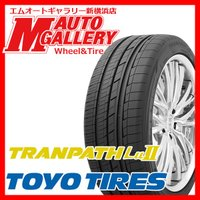 ■ TOYO TRANPATH Lu2 235/50R18 ・タイヤ単品1本価格 ・ホイールは付属し...