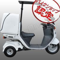 デリバリーボックス XLサイズ 保温 カギ付き 大容量・軽量 宅配 BOX FRP ジャイロ キャノピー X アップ UP ズーマー デラックス ベンリィ 110 プロ PRO ギア C