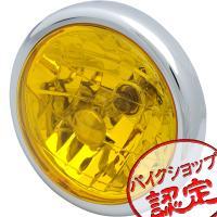 ヘッドライト 6インチ マルチリフレクター イエローレンズ ユニット エイプ50 エイプ100 モンキー ゴリラ Z50J AB27 ドリーム50 A-AC15