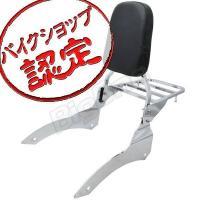 バックレスト YAMAHA ドラッグスター1100 (全年式) ※ドラッグスタークラシック1100 ...