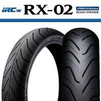 IRC RX-02 前後セット 110/80-17 M/C 57H TL 140/70-18 M/C 67H TL ゼファーχ ゼファー400 110-80-17 140-70-18 フロント リア リヤ タイヤ