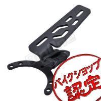マルチマウンター (KAWASAKI用)<HR> 対応車種|幅広い車種に対応 KAWAS...