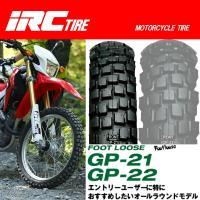 タイヤ IRC GP21 70/100-19 M/C 42P WT チューブタイヤ 70-100-1...