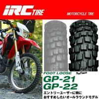 タイヤ IRC GP22 120/80-18 M/C 62P TL チューブレスタイヤ 120-80...