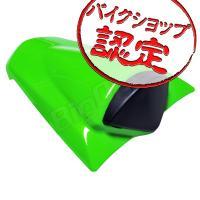 シングルシートカバーを取り付ける際には以下の純正部品をご準備の上、装着して下さい。 92071-05...