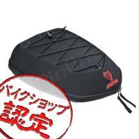 シートバッグ(10L) ナイロン製(雨天不可。) シートバッグ(本体)…1個 取り付け用ヒモ…1個 ...