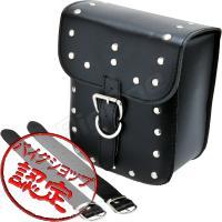 合皮 サドルバッグ…1個 ※装着には、別途サドルバッグサポートが必要です。※取付け・取扱い説明書は付...