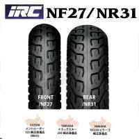 IRC NF27 NR31 前後セット 80/100-18 47P WT 130/90-15 M/C 66P WT ドラッグスター250 80-100-18 130-90-15 フロント リア リヤ タイヤ