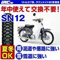 HONDA CT50 71-72:F NICE125 (タイホンダ):F スーパーカブ100 カスタ...