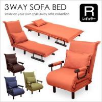 ソファ・カウチ・ベッドの1台3役!枕にもなる同柄クッション1個付き。狭いスペースでも操作ができる42...