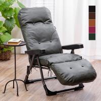 チェア リクライニングチェア フットレスト付き パーソナルチェア 1人掛け リクライニングアームチェア イス 椅子 リラックスチェア 折りたたみ 収納 送料無料