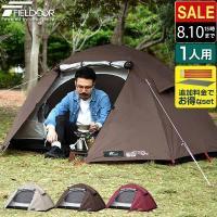 テント ソロテント 一人用 ドーム型テント キャンプテント おしゃれ メッシュ フルクローズ キャノピー ツーリング バイク 小さい UVカット FIELDOOR 送料無料