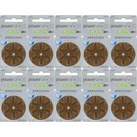 補聴器 電池 powerone パワーワン PR41 (312)  10パック 送料無料