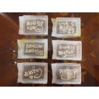 サクサクのココアクッキーにきび砂糖のアイシングでメッセージを書いたクッキーです。 1袋1枚入りです。...