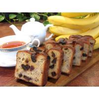 プルーンをたっぷり入れたバナナのパウンドケーキ(1本タイプ、長さ約15cm)です。 賞味期限はお手元...