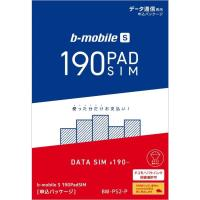 190PadSIM 日本通信 データ通信専用SIM 「ドコモ/ソフトバンクより選択」b-mobile S  申込パッケージBM-PS2-P