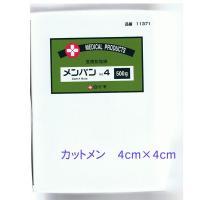 白十字 メンバン NO.4 500g 4cm×4cm